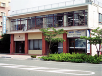 Kurume Head Office