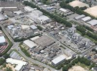 Arao Factory
