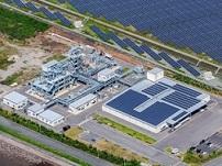 Ariake Factory
